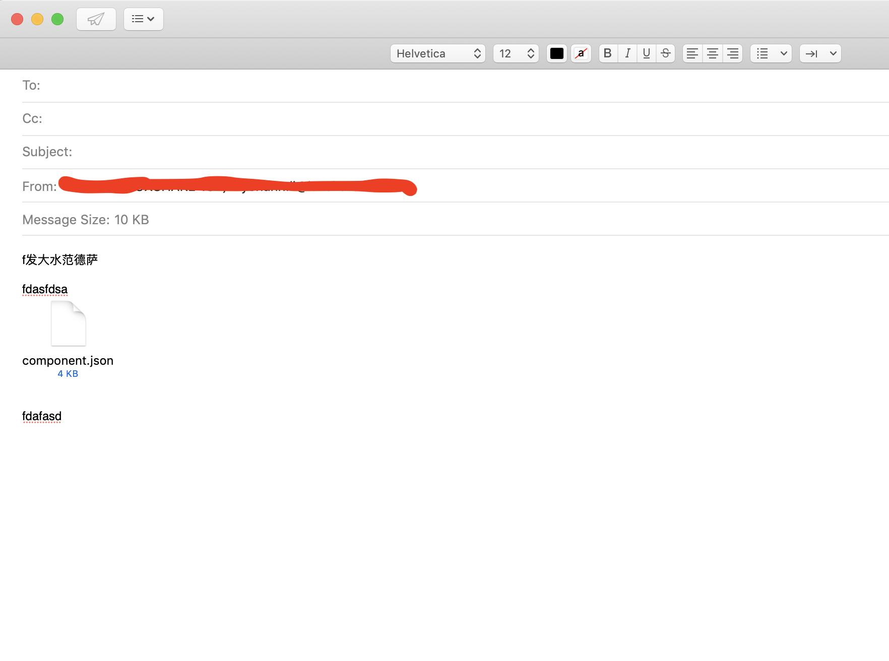 MacOSX Mail.app插入附件