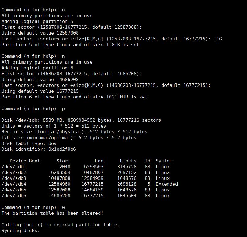 Linux命令的应用